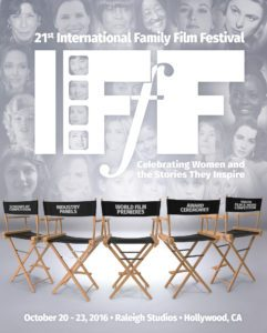 ifff2016_poster_sharper_email-241x300